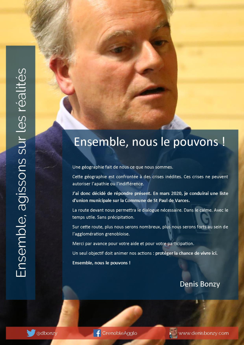 DB annonce candidature SPV 10 09 18